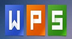 wps怎么弄小清新风格的五角星背景图 小清新风格的五角星背景图的方法