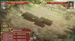 皇帝成长计划2兵种克制关系一览技巧
