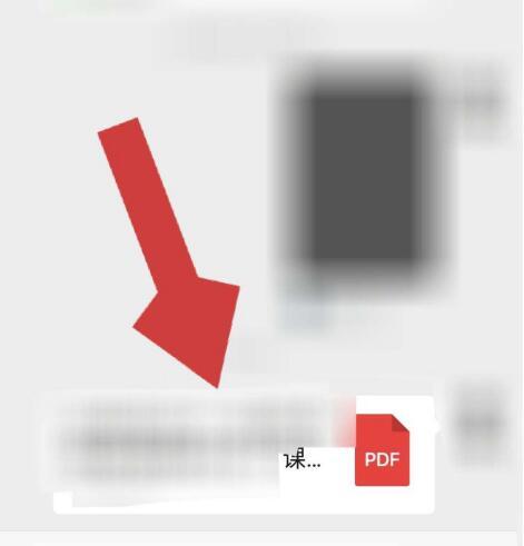 环球网校把课程讲义分享到微信的详细方法截图