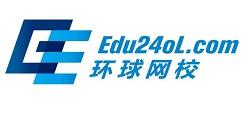 环球网校中查看翻译资格英语相关的学习教程