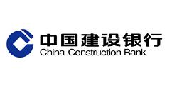 中国建设银行快速切换用户的具体方法