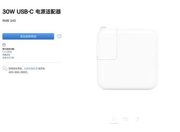 为欢迎iPhone 12到来!苹果中国推出新品
