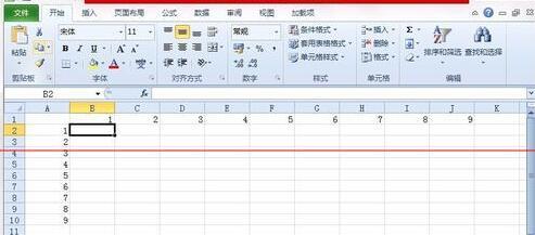 Excel表格快速创建乘法表的操作方法