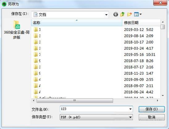 印象笔记导出PDF方法3