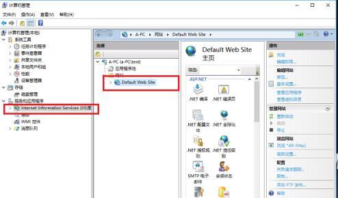 WIN10系统开启IIS功能的操作流程