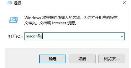 WIN10系统KB4565483补丁安装失败的处理方法