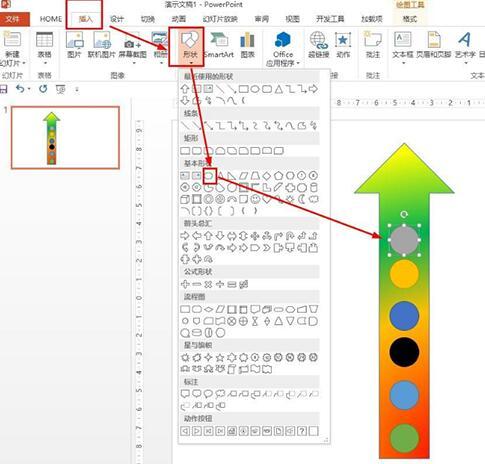 PPT怎样绘制好看的时间轴 PPT绘制好看的时间轴的详细步骤截图