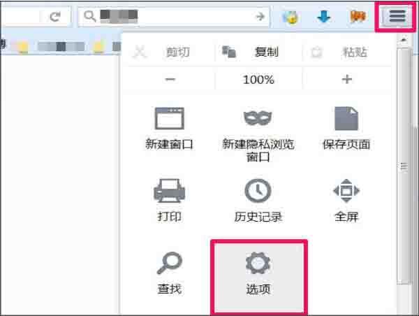 win7系统浏览器老是自动弹出网页的解决步骤
