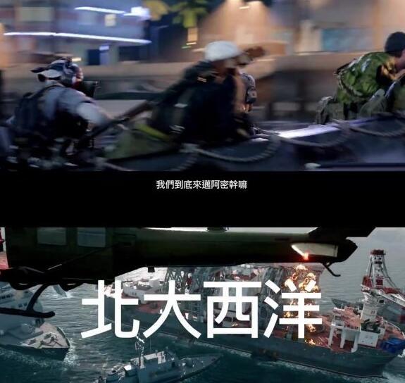 《使命召唤17:黑色行动冷战》多人模式预告:带给玩家快节奏战斗场面