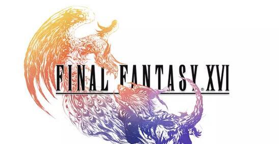 《最终幻想16》至少开发4年时间 上线日可能比玩家预期早些
