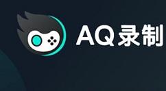 AQ录制截图如何设置-AQ录制设置一键截图的方法步骤