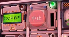 备受好评!当前《没人会被炸掉》游戏支持26国语言