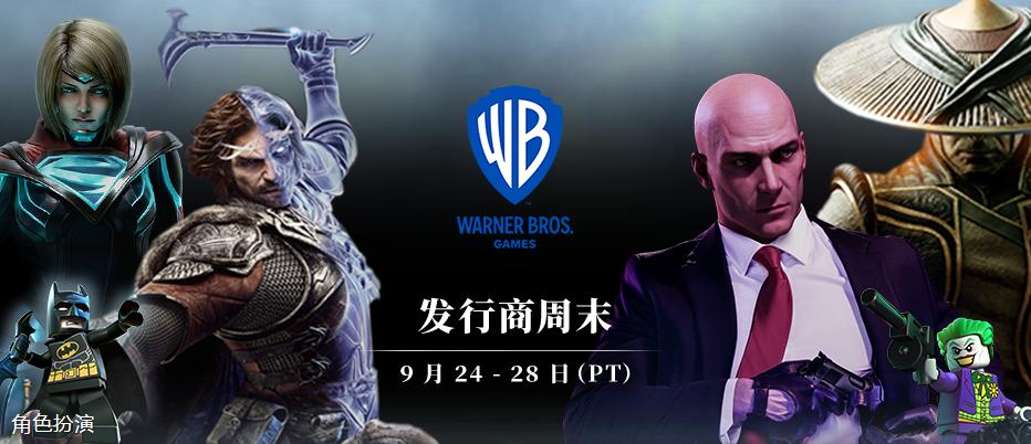 WB games发行商特惠:《杀手2》黄金版超值入手!