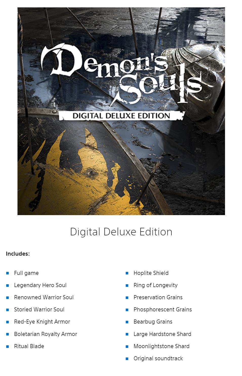 《恶魔之魂:重制版》新截图公开 数字豪华版可以开启预购了截图