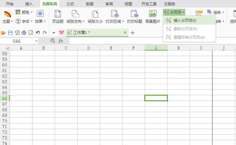 wps怎么设置自动分页符-wps表格设置自动分页符的具体步骤截图