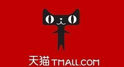 2020淘宝天猫双11大额红包领取攻略 淘宝天猫双11大额红包超级红包领取入口介绍