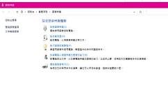 phasmophobia怎么设置中文 Phasmophobia中文语音识别教程攻略