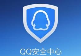 QQ安全中心怎么开启游戏保护?QQ安全中心开启游戏保护方法介绍