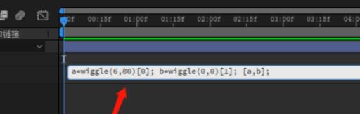 AE怎样设置单轴抖动表达式 AE设置单轴抖动表达式流程分享