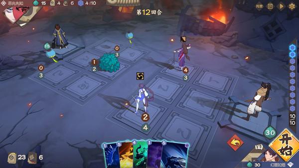 《仙剑奇侠传:九野》Steam迎来抢先体验模式 支持中文截图