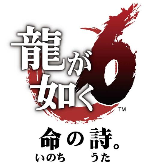 世嘉发售 《如龙6 新价版》《女武神 新价版》《团队索尼克赛车 新价版》3部名作截图