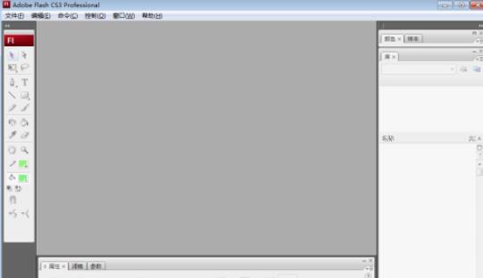 flash cs5如何创建紫色圆形 flash cs5创建紫色圆形步骤截图