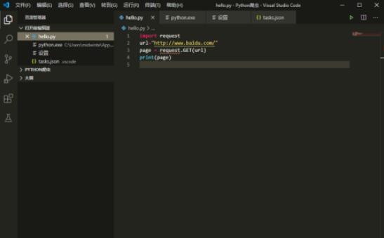 vscode如何安装python第三方模块 vscode安装python第三方模块方法截图