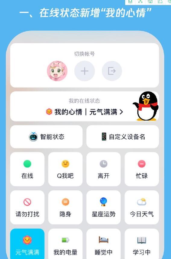 QQ手機版8.4.17發布:群聊三件套 iOS還有獨享功能