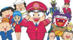 日本一周销量榜公布 《桃太郎电铁》排名第一