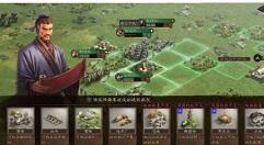 三國志戰略版怎么快速升級武將 三國志戰略版快速升級武將方式