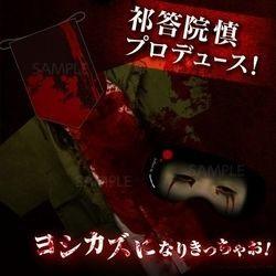 《尸体派对:血色笼罩》再次官宣又将登陆PS4平台截图