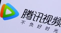 腾讯视频VIP年卡开抢:仅69元