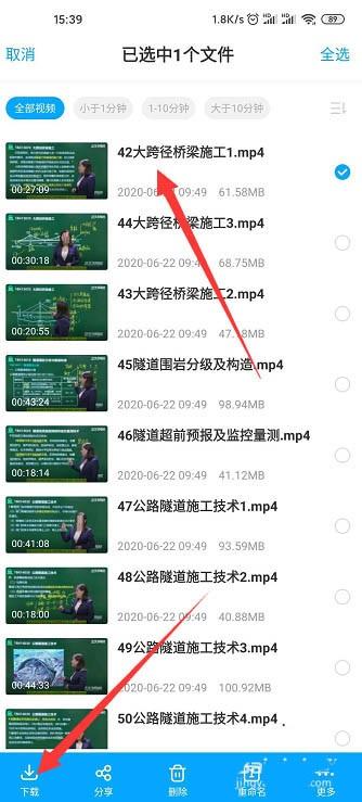 百度网盘视频怎么转换为音频? 百度网盘视频转换为音频的步骤介绍截图