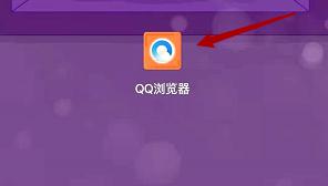科技常识:QQ浏览器隐私空间怎么看 QQ浏览器设置隐私空间方法