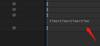AE动画如何设置根据时间变化越来越快?AE动画设置根据时间变化越来越快的步骤