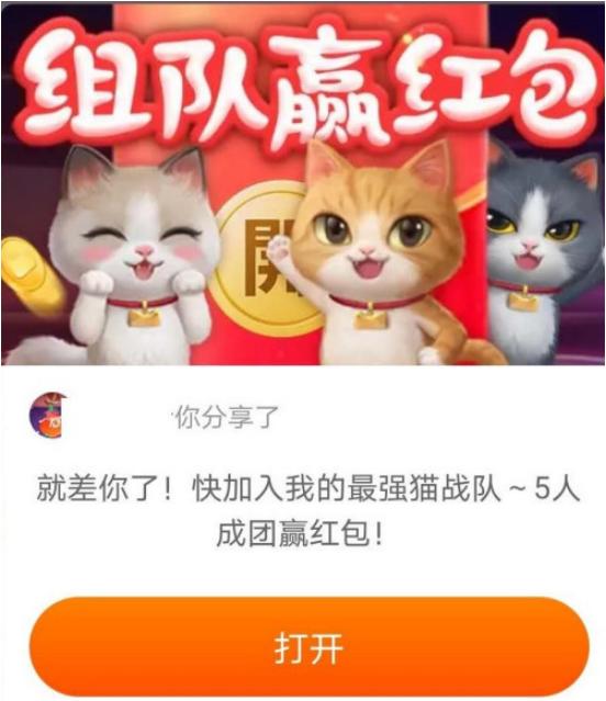 淘宝猫猫队伍怎样加入和退出 淘宝猫猫队伍加入和退出的方法