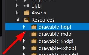 Visual Studio怎么设置解决方案的文件夹名称 Visual Studio解决方案的文件夹重命名方法截图