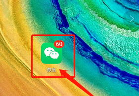 科技常识:微信使用流量怎么自动播放视频 微信移动网络下自动播放视频方法