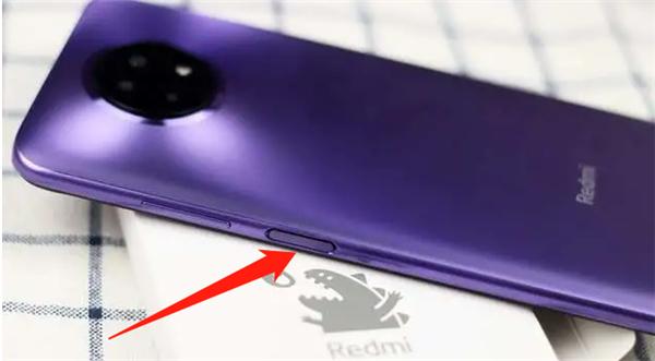 红米note9是屏下指纹吗 红米note9指纹在哪截图