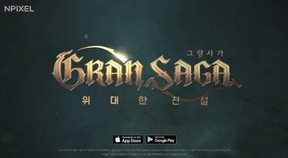 《Gran Saga》开启预约 2021年1月7日上市