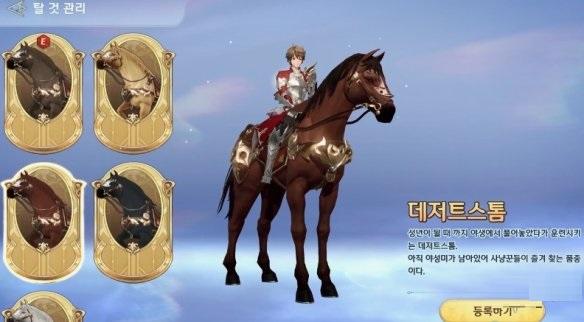 《Gran Saga》开启预约 2021年1月7日上市截图
