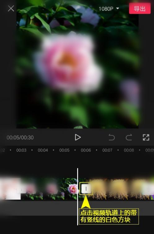 剪映倒影幻灯片怎么制作 利用剪映做出倒影幻灯片效果方法截图