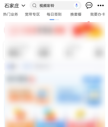 中国移动在线取号怎么做