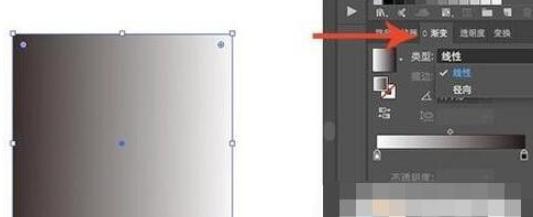 AI图纸怎么设计噪点 AI图纸设计噪点方法截图
