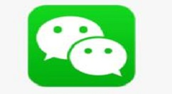 渝康码在微信哪里找 微信渝康码怎么申请