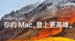 苹果发布 macOS Big Sur 11.2 RC2候选版本 改进 M1 Mac 蓝牙修复