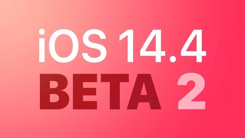 苹果发布 iOS/iPadOS 14.4 Beta 2 更新 HomePod Mini 添加新功能