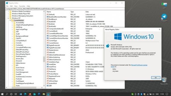 Windows 10 21H1版本来了!解决一堆Bug截图