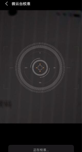vivox60pro怎么开启微云台防抖 vivox60pro设置微云台防抖方法截图