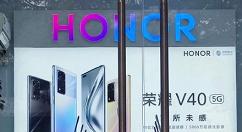 荣耀V40将于1月18日正式亮相:支持300Hz触控采用率